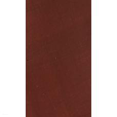 Краска резиновая